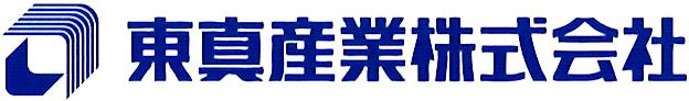 東真産業株式会社